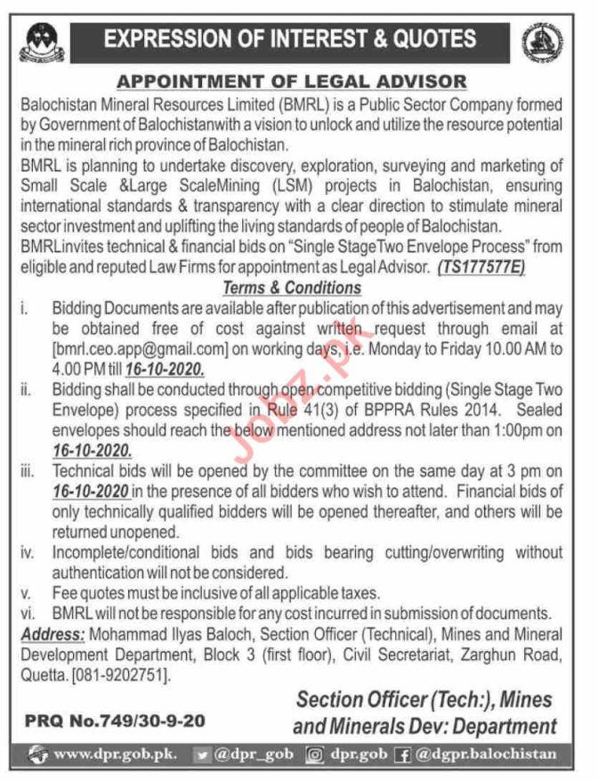Balochistan Mineral Resource Limited BMRL Quetta Jobs