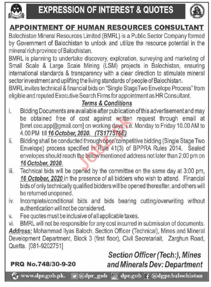 HR Consultant Jobs in Balochistan Mineral Resource Limited