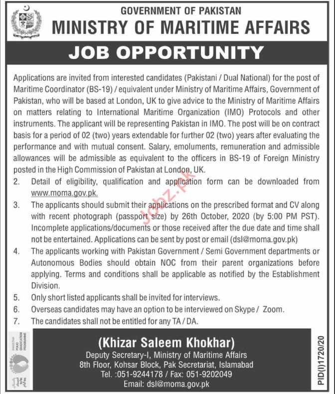 Maritime Coordinator Jobs in Ministry of Maritime Affairs