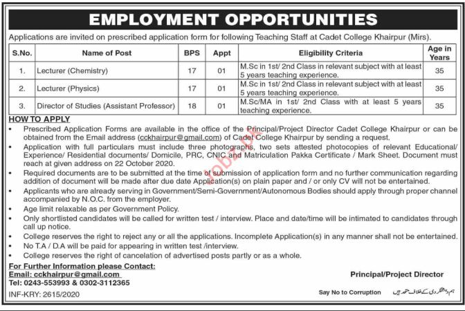 Cadet College Khairpur CCK Jobs 2020 for Lecturers