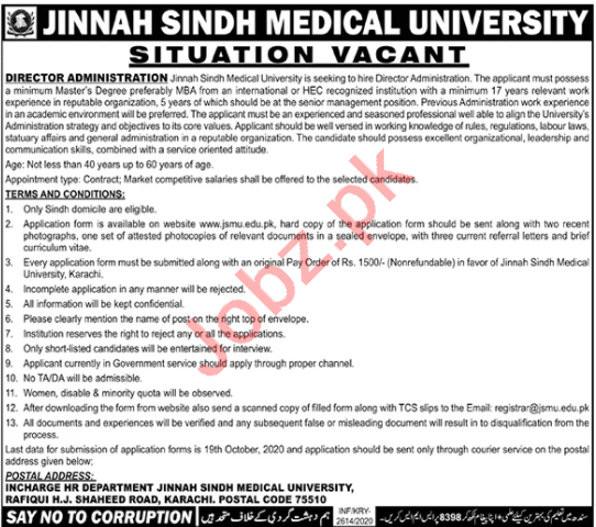 Jinnah Sindh Medical University JSMU Jobs 2020 for Director