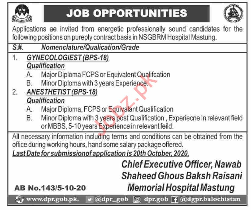 Shaheed Ghous Bakhsh Raisani Memorial Hospital Jobs