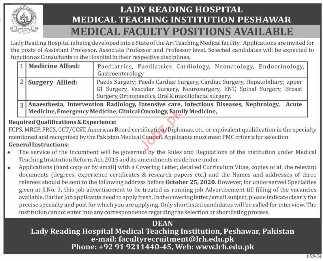 MTI LRH Lady Reading Hospital Peshawar Jobs 2020