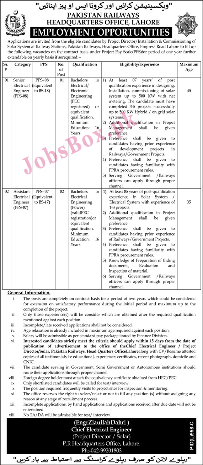 Ministry of Railways Latest Jobs 2021 – Download Application Form