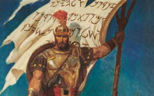 Captain Moroni, Title of Liberty, LDS Media Library