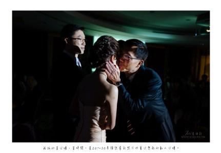 婚禮攝影 台中長榮桂冠牡丹廳 尹君+永明 訂婚紀錄