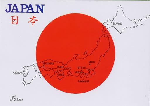 日本語対応なので日本人でも安心してプレイできる
