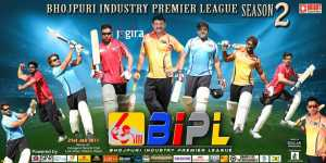 bhojpuri industry premier league