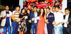music release of bhojpuri film shahenshah