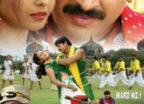 Mard No.1 Bhojpuri Movie