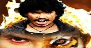 Action star of Bhojpuri cinema Pravesh Lal Yadav