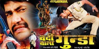 Vardiwala Gunda Another Box Office Success for Nirauha