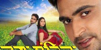 Jai Pandit Bhojpuri Film Poster