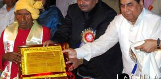 Shree Bhikhari Thakur Receives Award