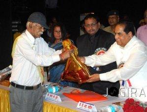shree bashist narayan singh