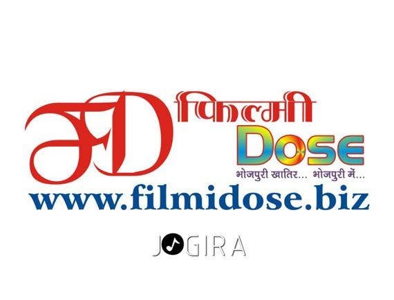 Filmy Dose