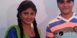 Neha Shree and Kallu