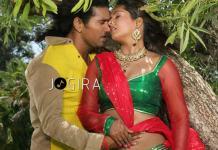 Bhojpuri film Raja ji i love you