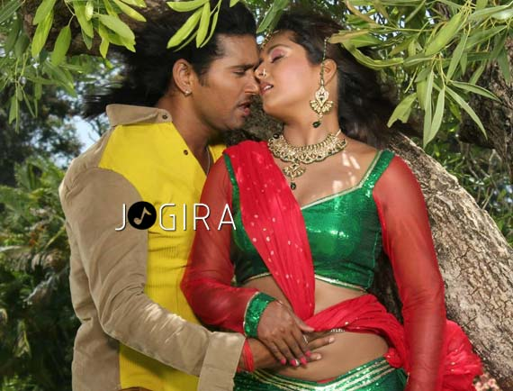 Bhojpuri film Raja ji i love you