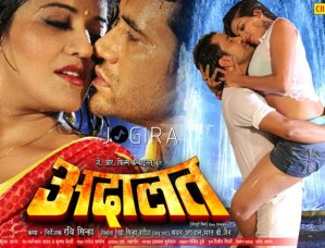 Dinesh Lal Yadav Nirahua-starrer bhojpuri film Adaalat