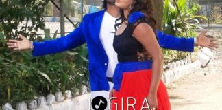 Anjna Singh Bhojpuri Actress