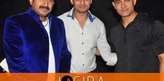 Manoj Tiwari Rajeev Mishra and Amir khan
