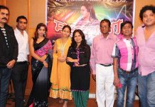 Bhojpuri Film Madhubala