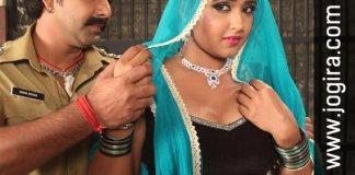 Bhojpuri Film Baaj gayeel danka