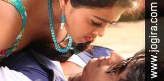 Bhojpuri Film Baba Rangeela
