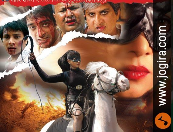 Bhojpuri film hunterwali