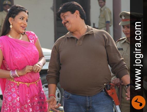 Bhojpuri Film Daroga chale sasural