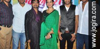 Muhurt of bhojpuri film do dil ek lutera