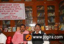 भोजपुरी साहित्य के पुस्तको की पहली प्रदर्शनी उम्मीद से अधिक सफल