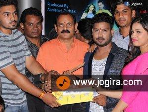 Bhojpuri film tehlka humra naam ke