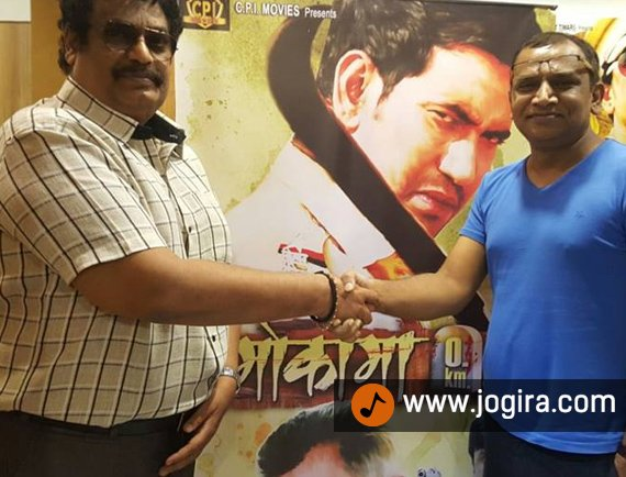 Mokama 0 KM Bhojpuri movie