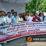bhojpuri language recognition