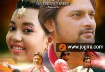 Bhojpuri movie Prem ke dushman first look
