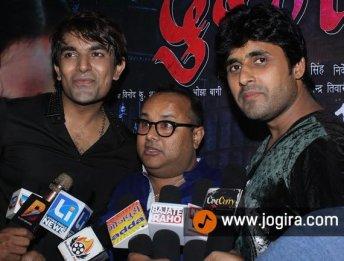 Bhojpuri movie Tu mere dushman