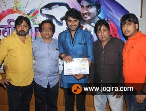 Pardeep pandey chintu's upcoming Bhojpuri Movie muhurt held in Mumbai on Raksha Bandan