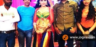 bhojpuri dancing queen seema singh in uriya movie