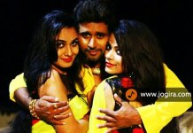 bhojpuri film kasam paida karnewale ki shooting start