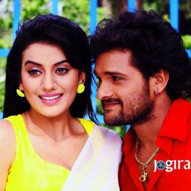 khesari lal yadav and akshara singh