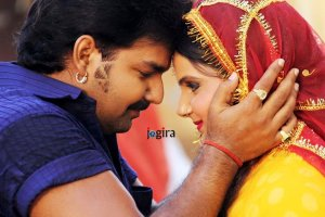 pawan singh latest film