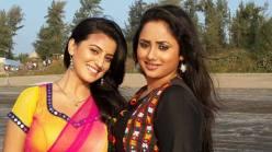 rani chatterjee and akshara singh