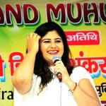 neha shree bhojpuri