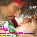 rajaji i love you poster