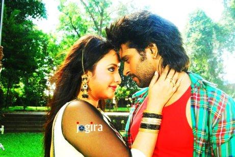 rani chatterjee and yash mishra
