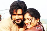 yash mishra with wife