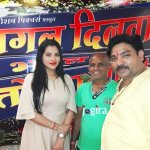 bhojpuri film pagal dilwa bhail tohara pyar mein poster