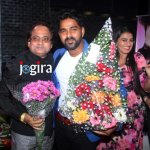 pawan singh birthday party